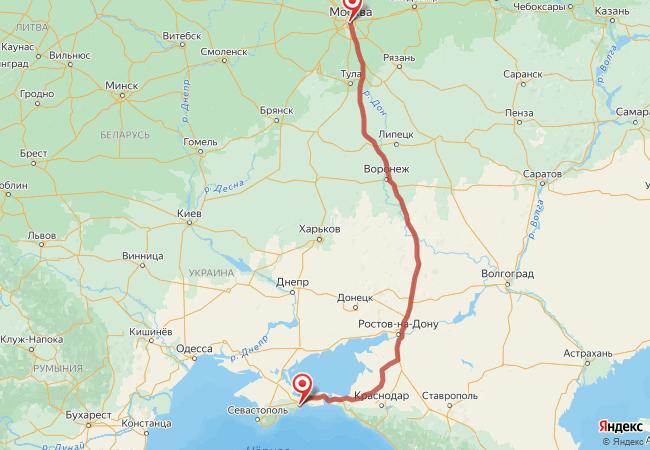 Маршрут Москва - Феодосия