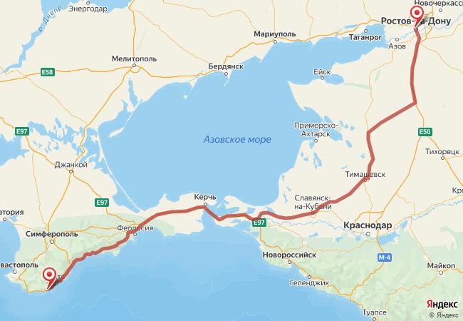 Маршрут Ростов-на-Дону - Алупка