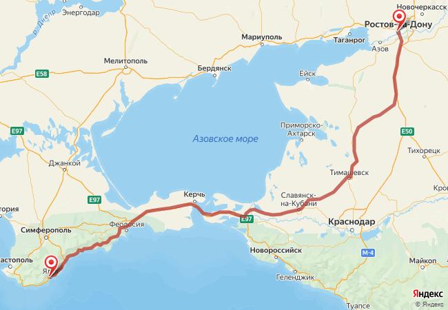 Маршрут Ростов-на-Дону - Ялта