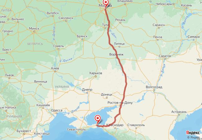 Маршрут Москва - Керчь