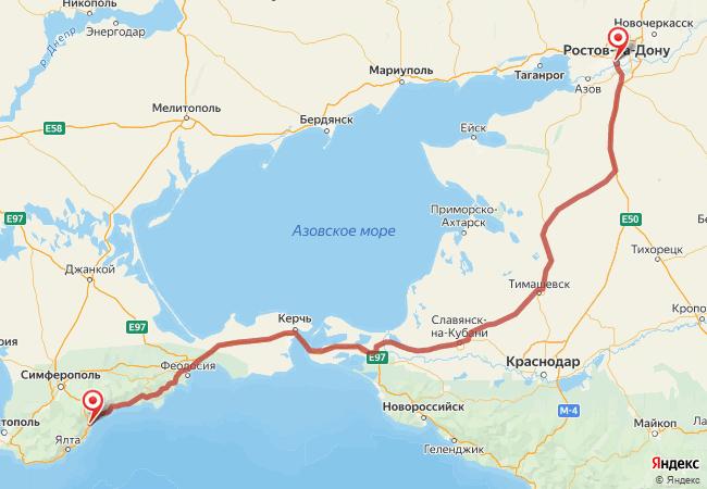 Маршрут Ростов-на-Дону - Алушта