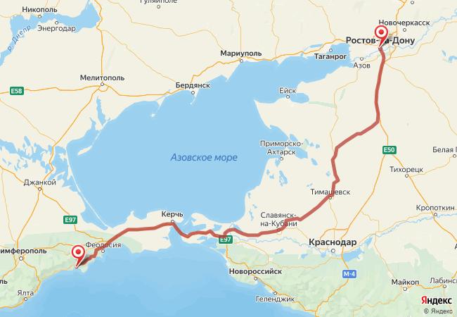 Маршрут Ростов-на-Дону - Судак