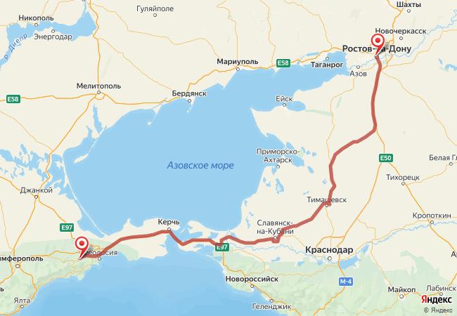 Маршрут Крым - Ростов-на-Дону