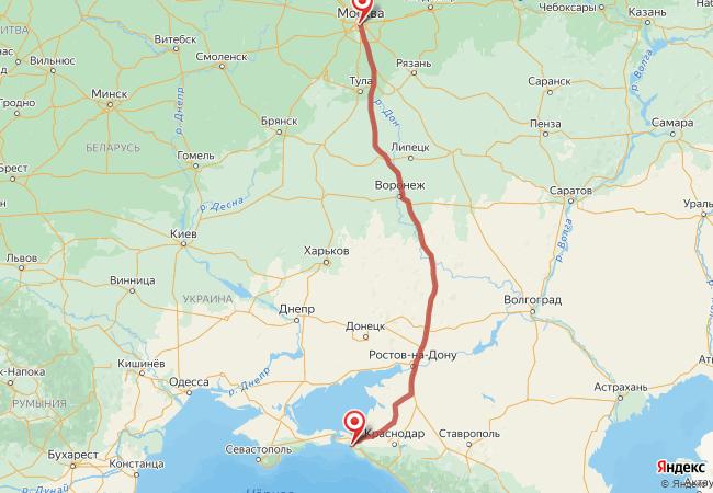 Маршрут Москва - Витязево