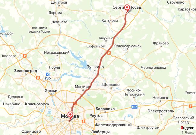 Маршрут Москва - Сергиев Посад