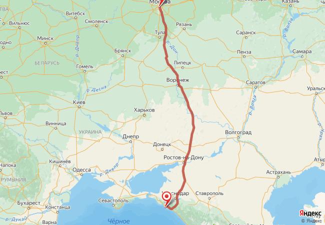 Маршрут Москва - Дивноморское