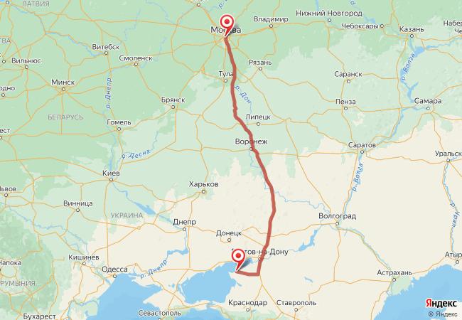 Маршрут Москва - Ейск