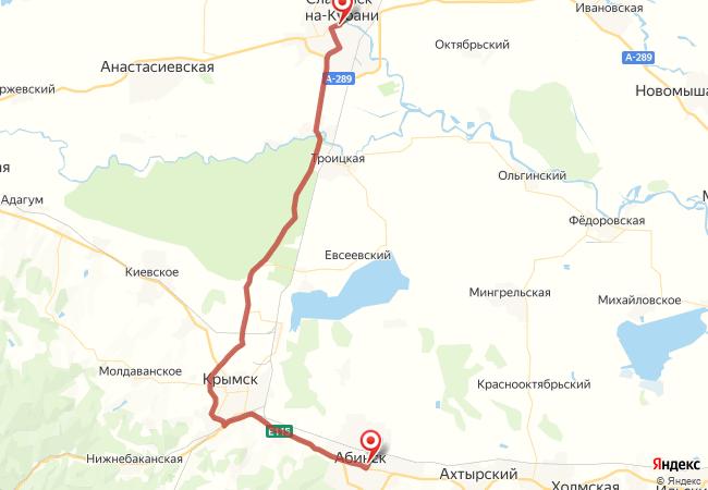 Маршрут Славянск-на-Кубани - Абинск