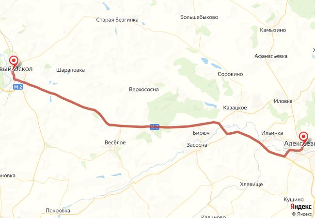Маршрут Новый оскол - Алексеевка