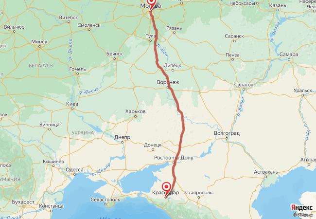 Маршрут Москва - Краснодар