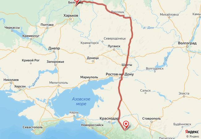 Маршрут Майкоп - Белгород