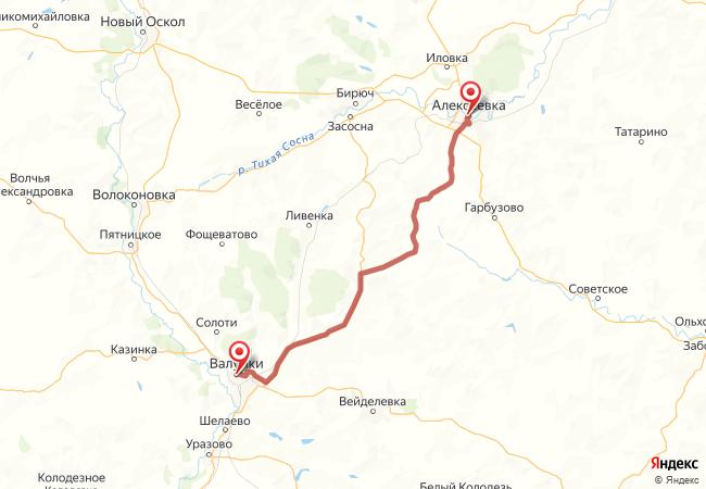 Маршрут Валуйки - Алексеевка