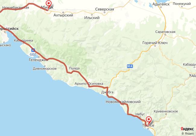 Маршрут Туапсе - Абинск
