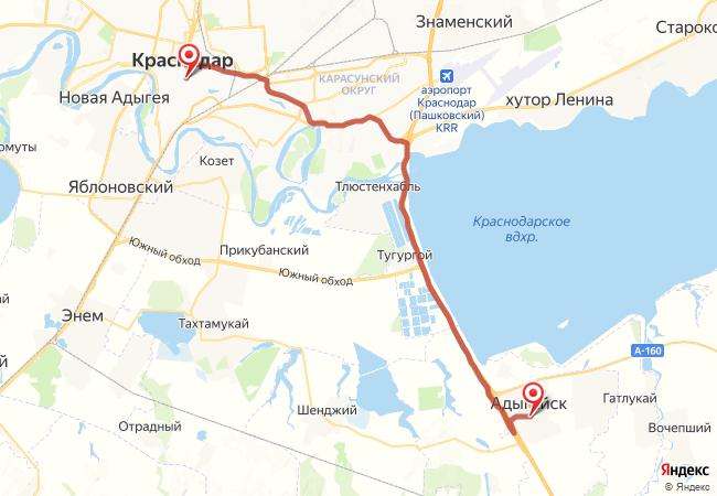 Маршрут Краснодар - Адыгейск