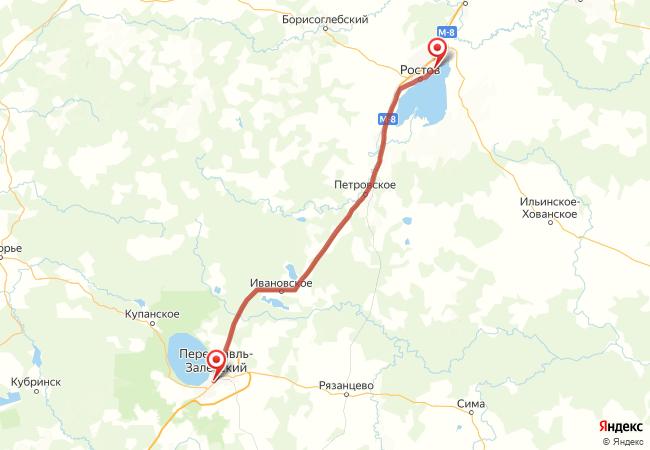 Маршрут Переславль-Залесский - Ростов Великий