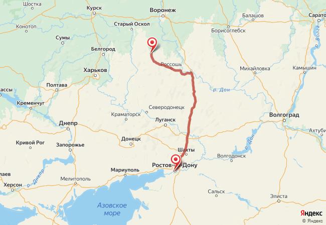 Маршрут Ростов-на-Дону - Алексеевка