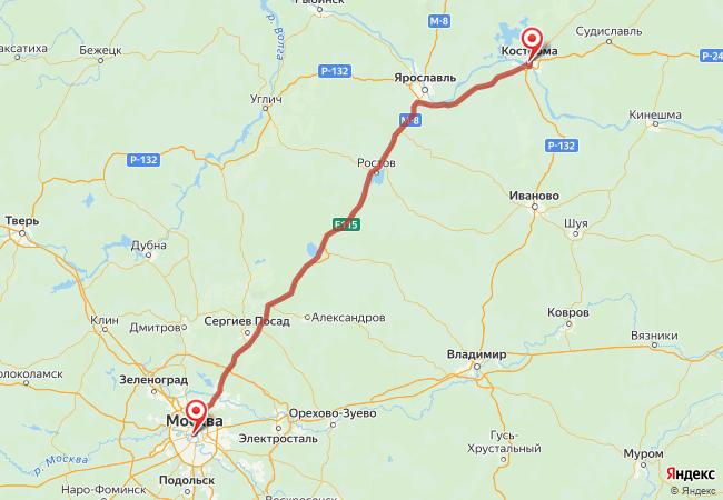 Маршрут Москва - Кострома