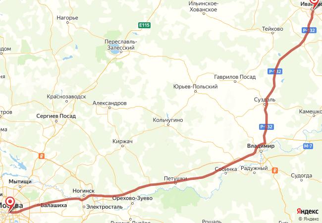 Маршрут Москва - Иваново