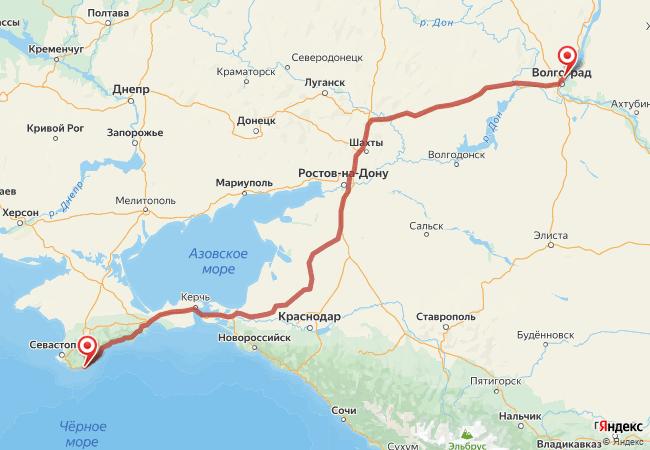 Маршрут Волгоград - Алупка