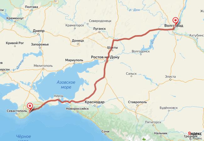 Маршрут Волгоград - Алушта