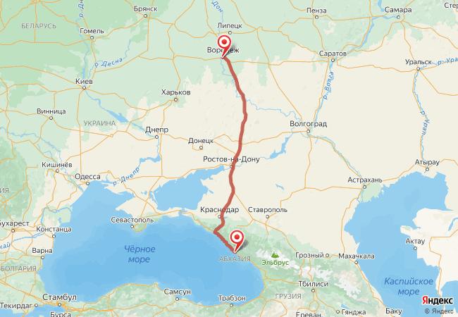 Маршрут Воронеж - Адлер