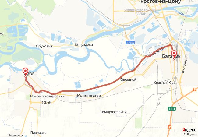 Маршрут Батайск - Азов