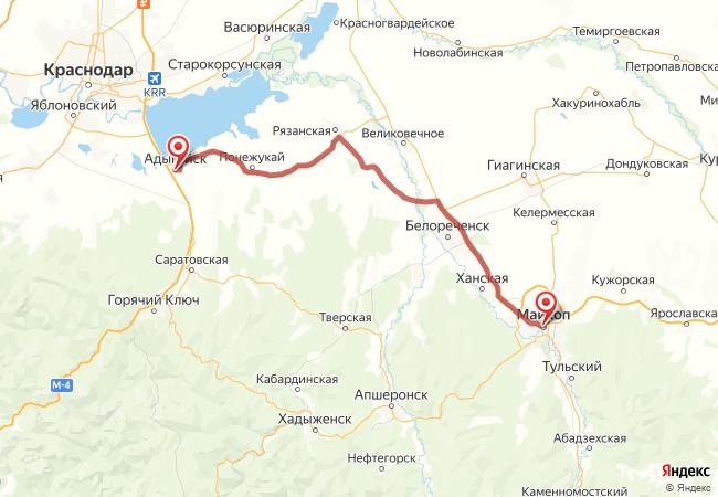 Маршрут Майкоп - Адыгейск