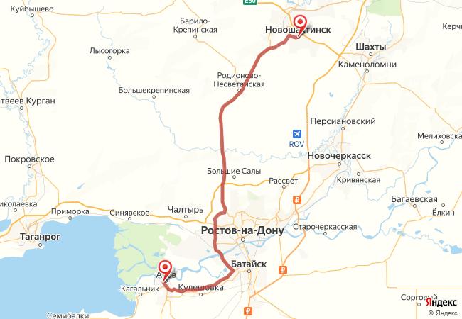 Маршрут Новошахтинск - Азов