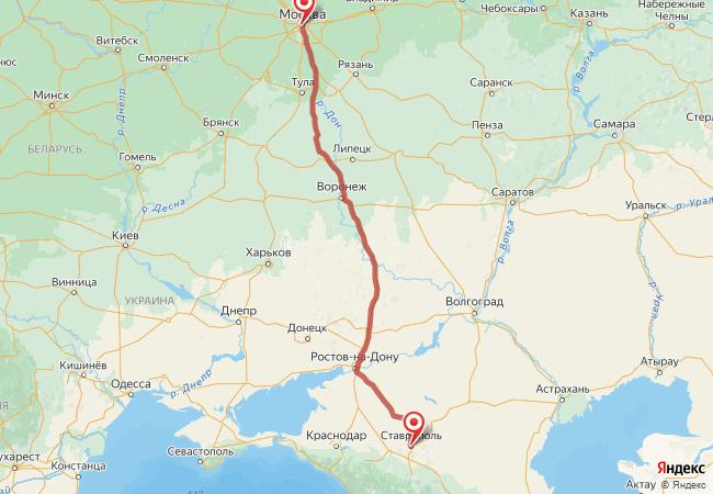 Маршрут Ставрополь - Москва