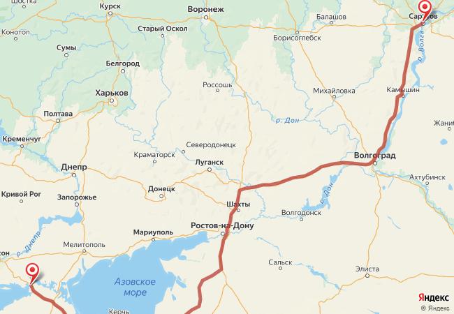 Маршрут Саратов - Армянск