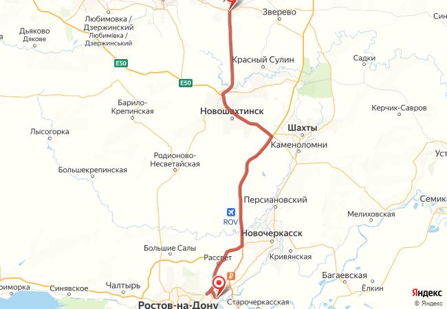 Маршрут Гуково - Аксай