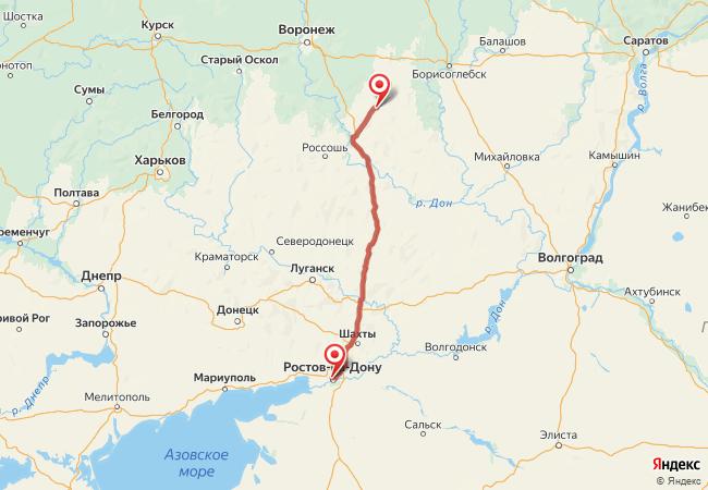 Маршрут Ростов-на-Дону - Бутурлиновка