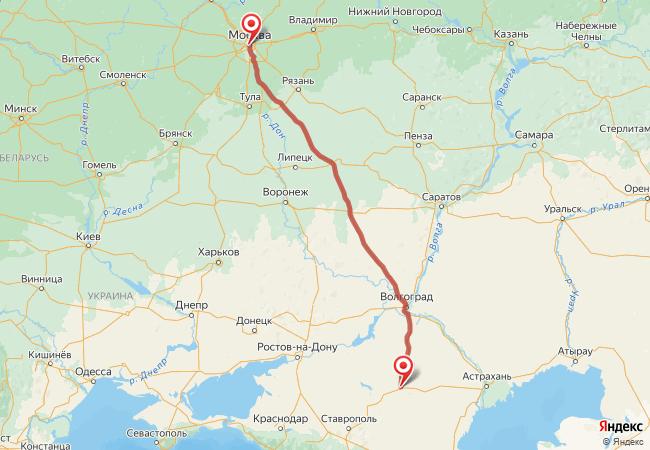 Маршрут Москва - Элиста