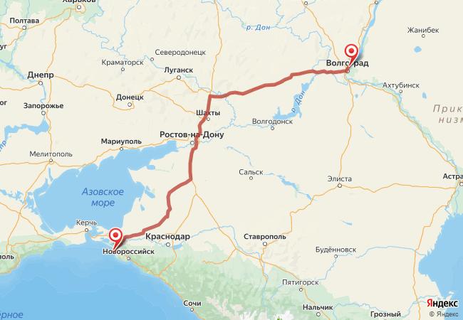 Маршрут Волгоград - Анапа