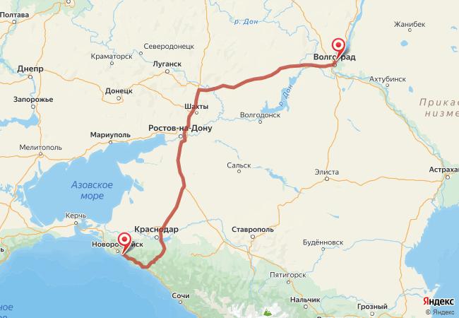 Маршрут Волгоград - Кабардинка