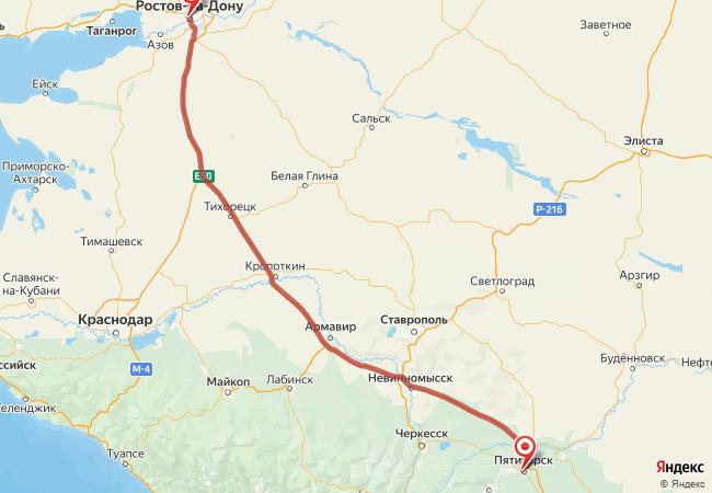 Маршрут Пятигорск - Ростов-на-Дону