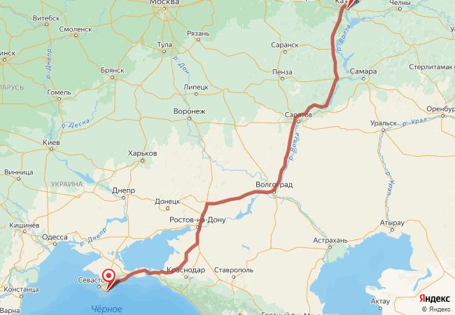 Маршрут Казань - Алупка