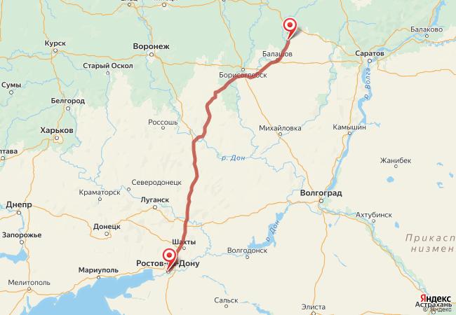 Маршрут Ростов-на-Дону - Аркадак