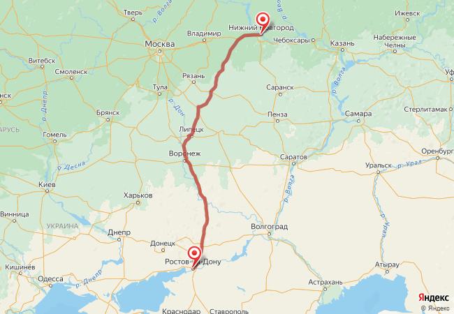 Маршрут Нижний Новгород - Ростов-на-Дону