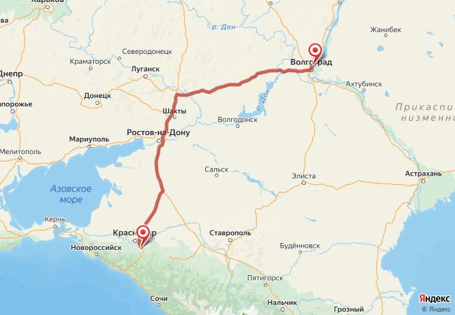 Маршрут Волгоград - Адыгейск