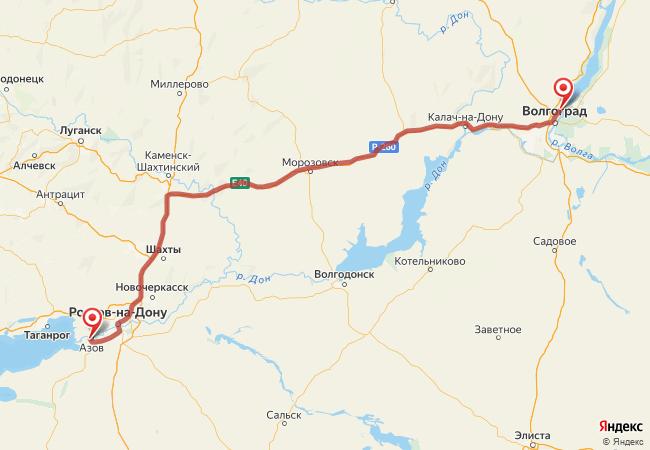 Маршрут Волгоград - Азов