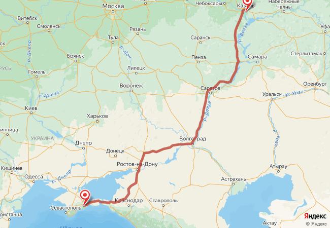 Маршрут Казань - Крым