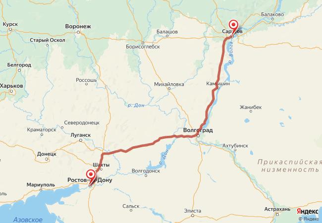 Маршрут Ростов-на-Дону - Саратов