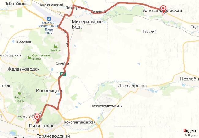 Маршрут Пятигорск - Александрийская