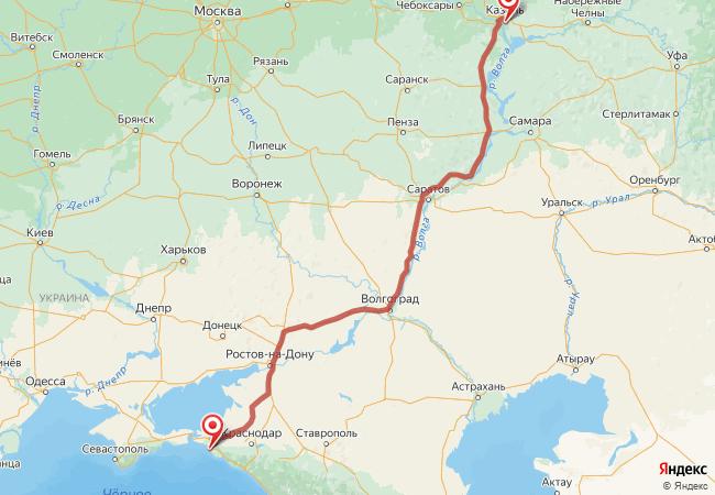 Маршрут Казань - Анапа