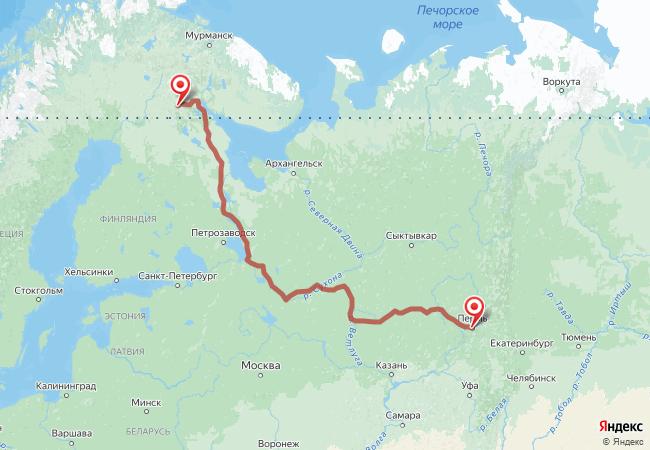 Маршрут Пермь - Алакуртти