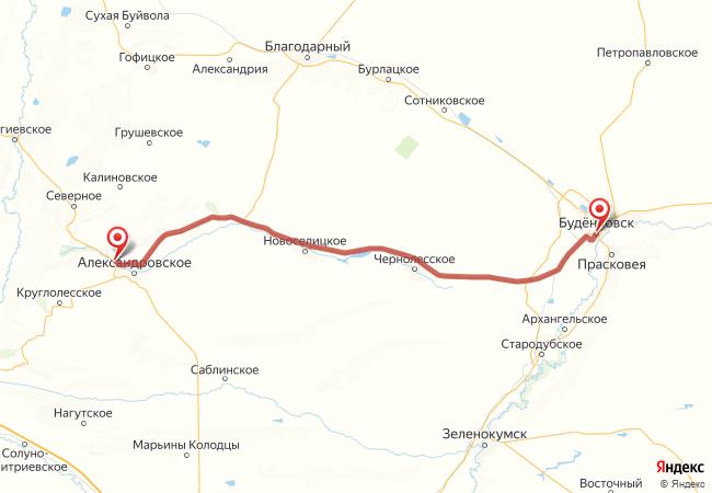 Маршрут Буденновск - Александровское