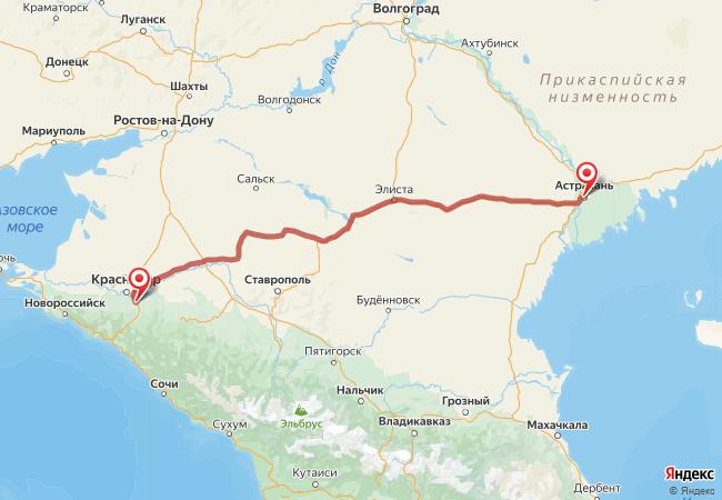 Маршрут Астрахань - Адыгейск