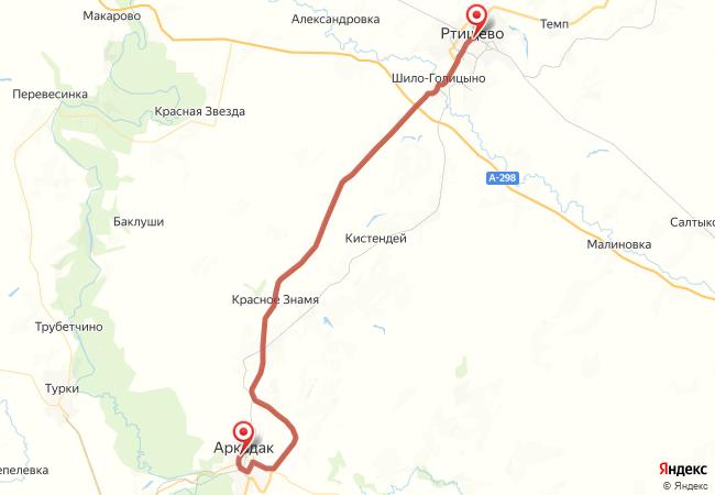 Маршрут Ртищево - Аркадак