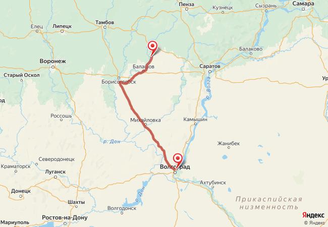 Маршрут Волгоград - Аркадак